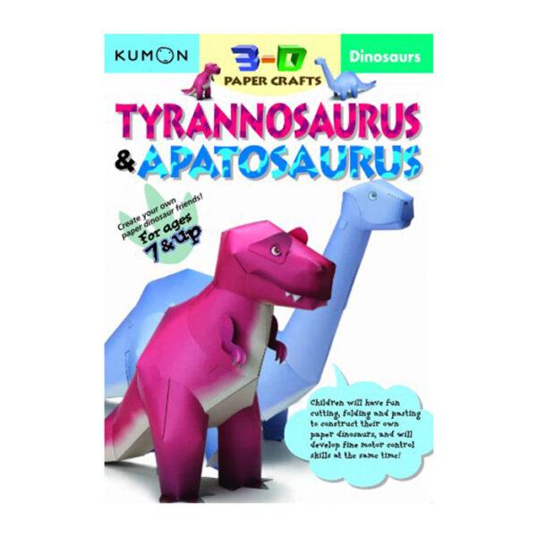Tyrannosaurus And Apatosauros 3D Paper Craft