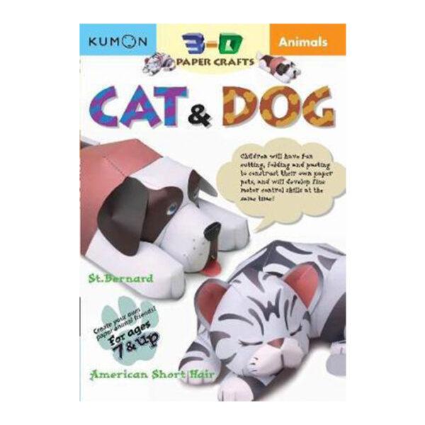 Gato y Perro 3D Paper Crafts - Kumon Publishing
