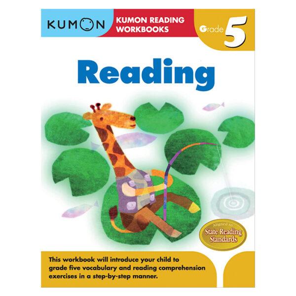 Lectura de 5 Grado - Kumon Publishing