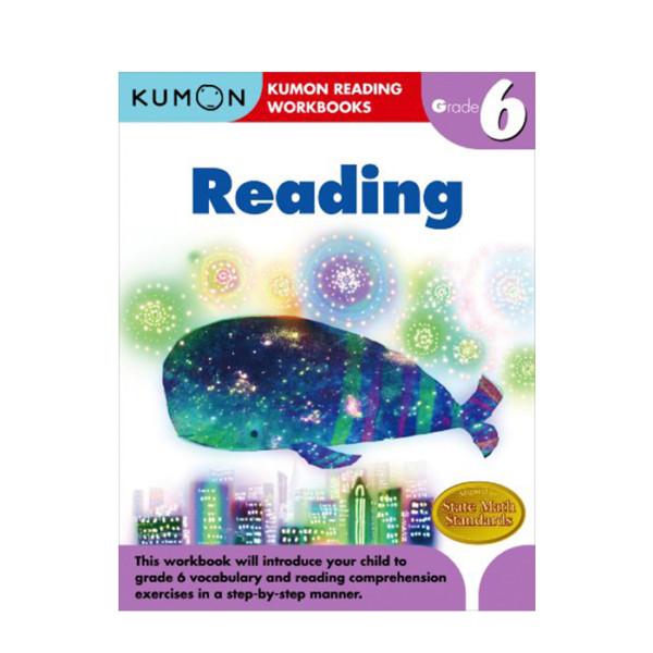 Lectura Grado 6 - Kumon Publishing